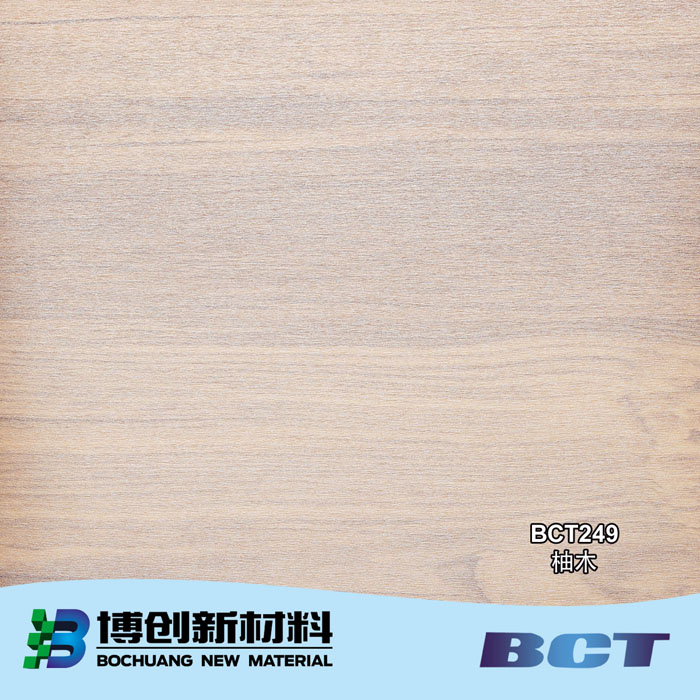 PVC Decorative Film Wood Grain Designs